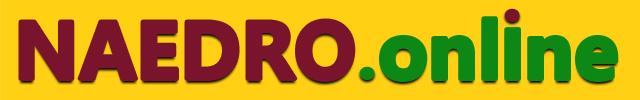 На едро | naedro.online